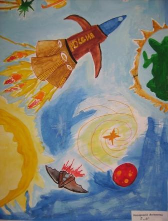 Конкурс для начальной школы о космосе